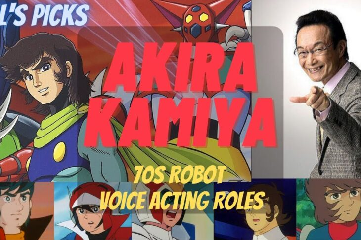 Robot Anime Voice Actor watch