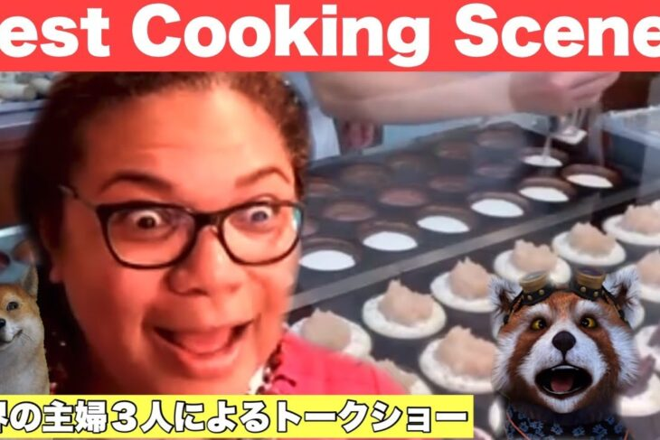 Animation and cooking watch now